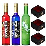 月桂冠 日本酒500ml飲み比べ3本セット(塗枡3個付) ランキングお取り寄せ
