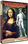 Pack: Los Genios Del Renacimiento [DVD]