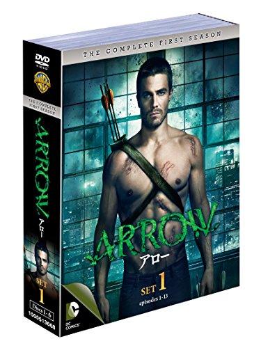 ARROW / アロー 〈ファースト〉 セット1(6枚組) [DVD]