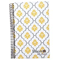 2015 Calendar Year bloom Daily Day Planner Fashion Organizer Agenda January 2015 Through December 2015 Lattice Damask Stamp