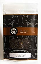 Mahamosa Nepal Black Tea and Tea Infuser Set 2 oz Guranse Organic FTGFOP1 Black Tea 1 Stainless Stee