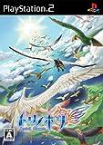 トリノホシ ~Aerial Planet~(スペシャルサウンドCD「Planet Symphonia」同梱)