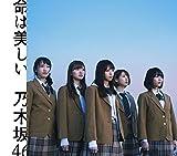 ���͔�(Type-B)(DVD�t)