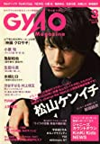 GyaO Magazine (ギャオマガジン) 2008年 03月号 [雑誌]