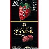 森永 大人に贅沢チョコボール<濃い苺> 45g×10個