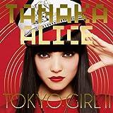 TOKYO GIRL II