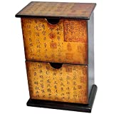 Oriental Furniture Petite Calligraphy Two Drawer Cabinet