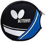 バタフライ(Butterfly) 卓球 ラケットケース トレスナル・ヘッドケース ブルー 62620