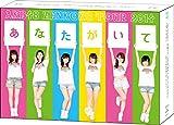 【Amazon.co.jp・公式ショップ限定】AKB48全国ツアー2014 あなたがいてくれるから。~残り27都道府県で会いましょう~スペシャルBlu-ray BOX