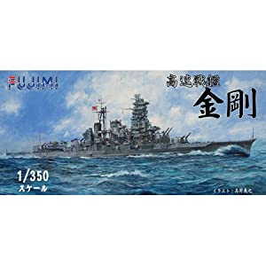 大日本帝国海軍艦艇一覧 - List of ships of the Imperial Japanese Navy