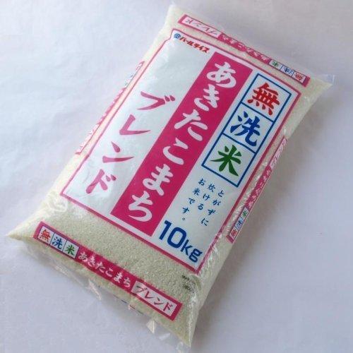 JA 全農パールライス 無洗米 あきたこまちブレンド 10kg×96袋 複数原料米