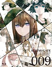 STEINS;GATE Vol.9【初回限定版】