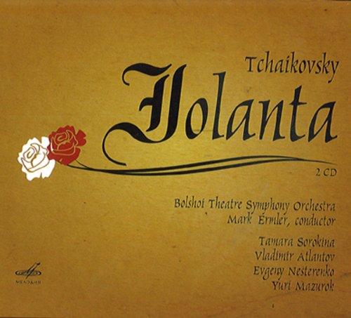 Iolanta - Tchaikovsky - CD