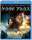 クラウド アトラス[Blu-ray/ブルーレイ]
