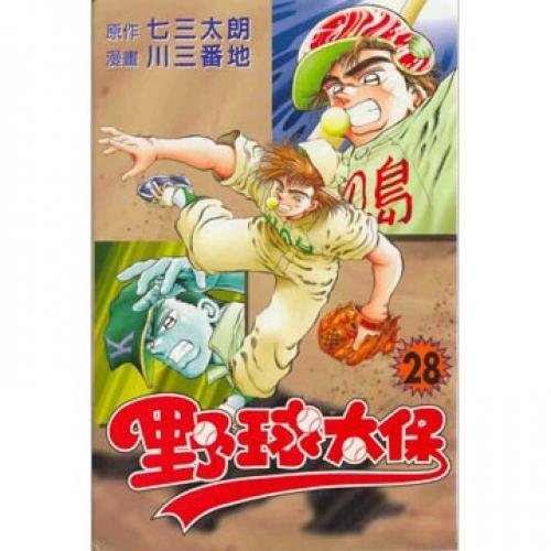 baseball-cpic-28-traditional-chinese-edition