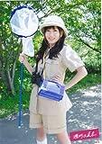 AKB48 生写真 週刊AKB DVD Vol.19 封入特典 【大場美奈】 D
