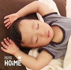 Isis - Hoime - Amazon.com Music
