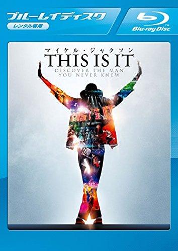 マイケル・ジャクソン THIS IS IT ブルーレイディスク