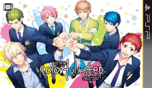 【通常版】 部活彼氏シリーズ 『放課後colorful*step~うんどうぶ! ~』