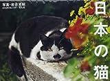 プリンスアニメージュ 2012 autumn (ロマンアルバム)