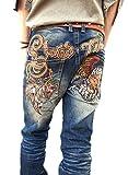 クラウド72(CLOUD72)メンズ ジーンズ#633ストレート ストレッチ デニム イーグル 鷹 刺繍 インディアン ネイティブアメリカン 羽根 ウィング ヨゴシ バイカー ロリータジーンズ レッドペッパー (30)