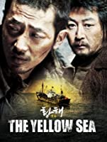 The Yellow Sea (English Subtitled) [HD]