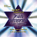 echange, troc David & The High Spirit - Real Complete Jewish Instrumental Music Coll 2