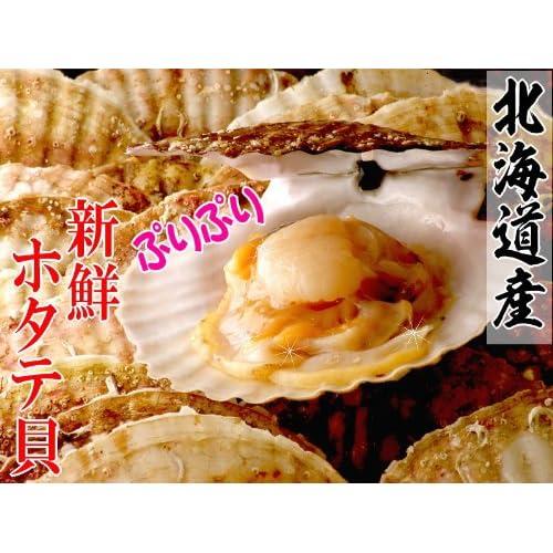 おのみち発 急速冷凍 ホタテ貝柱Lサイズ1kg 北海道産