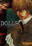 DOLLS: 7 (ZERO-SUMコミックス)