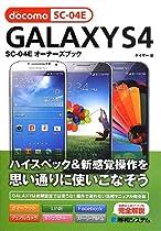 http://astore.amazon.co.jp/sc-04e--22/detail/4798038350