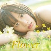 【アマゾン限定オリジナル特典生写真付き】Flower [ACT.2] CD+DVD : 前田敦子