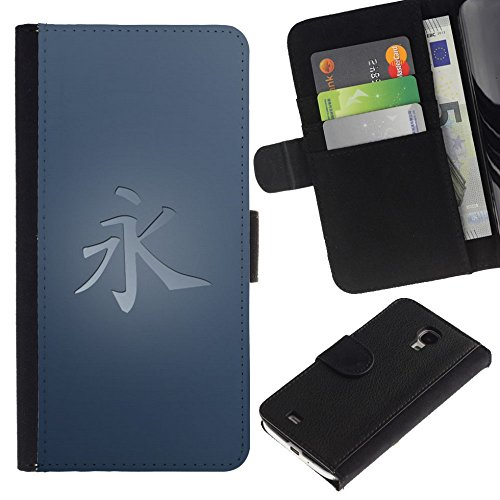 Good Phone Accessory // Leather Wallet Protective Case Card Money Holder Cover for Samsung Galaxy S4 Mini i9190 // Japanese Symbols