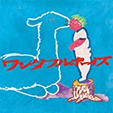 ロック NEW DAYS feat. 奇妙礼太郎 [7inch Analog]
