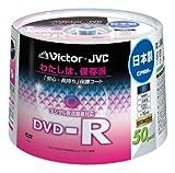Victor 映像用DVD-R ハードコート CPRM対応 16倍速 ホワイトプリンタブル 50枚 日本製 VD-R120DH50