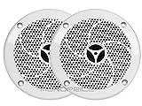 Monoprice 108554 UV Resistant 5-1/4 Inches 2-Way Marine Speaker - Set of 2