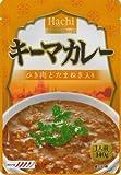 ハチ食品 キーマカレー 140g×10個
