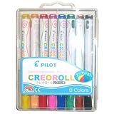 パイロット クレオロール【CREOROLL】 ブリリアントカラー8色セット AO-CR6-S8