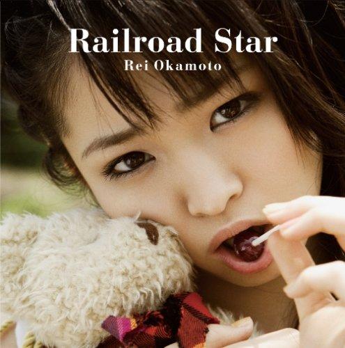 Railroad Star(初回限定盤)(DVD付)