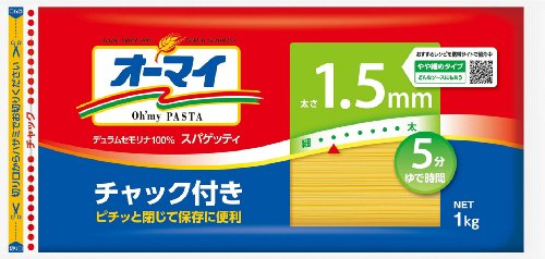オーマイ スパゲティ1.5mmチャック付き 1kg