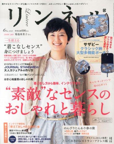 リンネル 2013年 06月号 [雑誌]