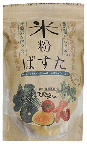 農家の野菜ソムリエが米と野菜から作った米粉ぱすた 110g