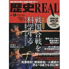 ���jREAL vol.1 (�m���MOOK)