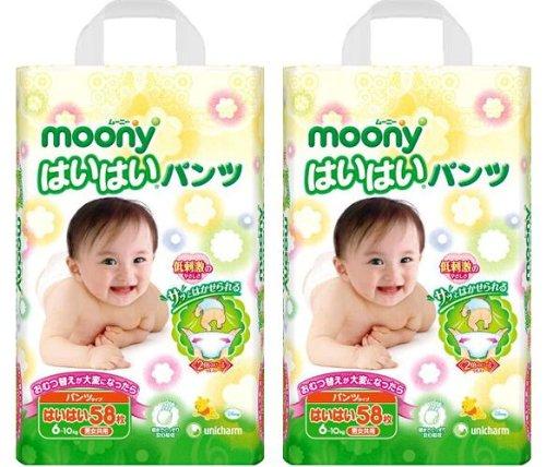 moony-pm-hai-hai-lot-de-2-paquets-comprenant-116-couches-japonaises-7-10-kg
