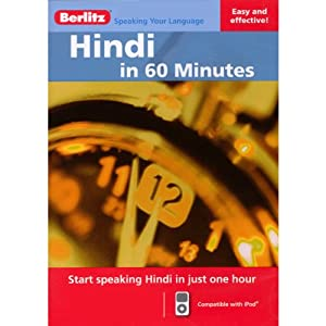 Hindi...In 60 Minutes Audiobook