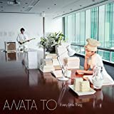 Every Little Thing 「ANATA TO」発売