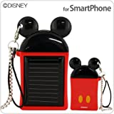 Disney Mickey Mouse Solar Charge eco for Micro USB Smartphone