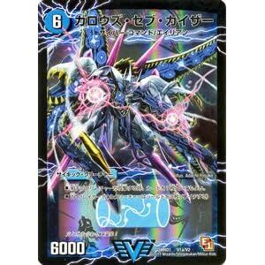 画像をクリックして拡大 ... : 知育 カードゲーム : カード