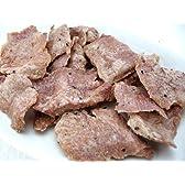 バーベキューに 簡単調理 焼くだけ!訳あり 霜降り牛タン(塩たれ) -約150g-