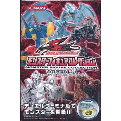 遊戯王ファイブディーズ モンスターフィギュアコレクション Volume 3 全5種セット