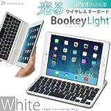 「iPad mini&mini Retina 用 光るワイヤレス キーボード Bookey Light(ブッキー ライト)ホワイト」【iPhone5&5sでも使えます】キーボードが7色に光り、暗闇でも文字の入力が可能です・ワイヤレスBluetooth接続・薄型スリム・「Smart Cover」の様に液晶カバーとしても使えます【JTTオンライン限定販売商品】